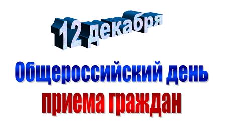 Логотип Росреестр